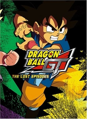 DragonBall GT: The Lost Episodes, Vol. 1 - Reaction [DVD] [Region 1] [US Import] [NTSC]