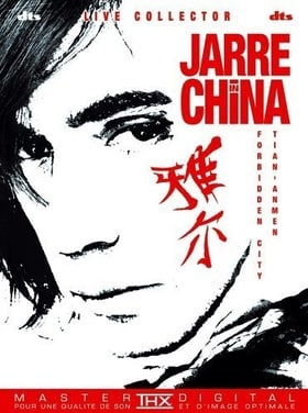 Jean Michel Jarre - Jarre In China (2 DVDs and Live CD Album)