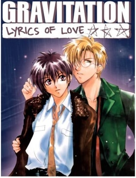 Gravitation: Lyrics of Love Ova  [Region 1] [US Import] [NTSC]