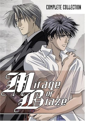 Mirage of Blaze: The Complete Collection, Vol. 1-4