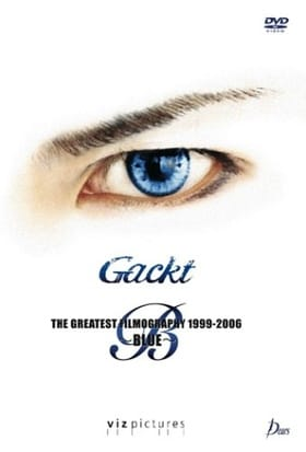 Gackt: The Greatest Filmography 1999-2006 - Blue [DVD] [2007] [Region 1] [US Import] [NTSC]