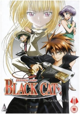 Black Cat Vol.1 [DVD] [2005]