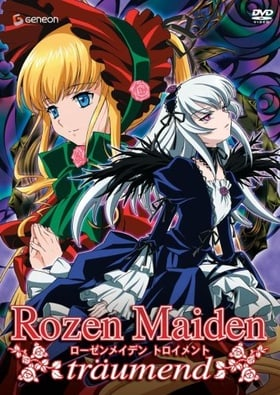 Rozen Maiden Traumend 2  [Region 1] [US Import] [NTSC]