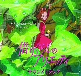 Cécile Corbel - The Borrower Arrietty Soundtrack