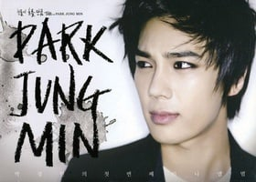 Park Jung Min (Mini Album)