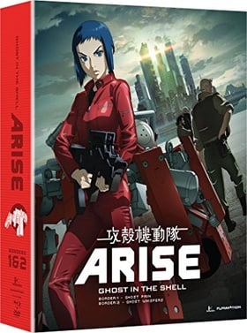 Ghost in the Shell Arise: Borders 1 & 2 (Blu-ray/DVD Combo)