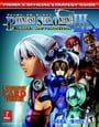 Phantasy Star Online Episode III: C.A.R.D. Revolution (Prima
