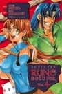 Louie The Rune Solider Volume 4: v. 4 (Louie the Rune Soldier)