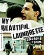 My Beautiful Laundrette (The Criterion Collection)