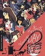 Day For Night [Blu-ray] - Criterion Collection