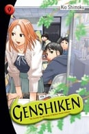 Genshiken: The Society for the Study of Modern Visual Culture, Volume 9