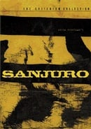 Sanjuro - Criterion Collection