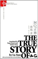 The True Story of Ah Q (Bilingual Series on Modern Chinese Literature)