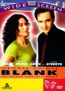 Grosse Pointe Blank [Region 2]