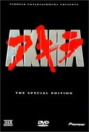 Akira: The Special Edition