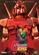 Mobile Suit Gundam - Movie I