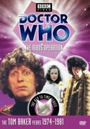 Doctor Who - The Ribos Operation (Episode 98) (The Key to Time Series, Part 1)
