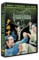 Wu-Tang Clan Shaolin Style Collection, Vol. 16: 10 Tigers of Shaolin