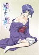 Ai Yori Aoshi - Faithfully Yours (Vol. 1) - With Series Box