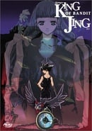 King of Bandit Jing (Vol. 1)