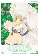 Chobits - Darkness Descends (Vol. 3)