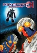 Kikaider-01 - Another Journey