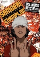 Samurai Champloo, Volume 5 (Episodes 17-20)