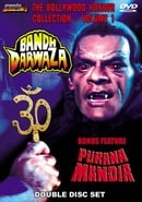Bollywood Horror Collection, Vol. 1 (Bandh Darwaza / Purana