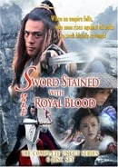 Sword Stained with Royal Blood: Complete TV Series