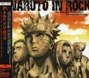 Naruto In Rock Very Best Hit Collection (OST)