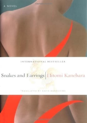 Snakes and Earrings (Originally published in Japan as Hebi ni Piasu)