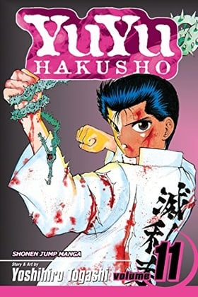 YuYu Hakusho, Vol. 11 (Yuyu Hakusho (Graphic Novels))