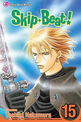 Skip Beat!, Volume 15 (Skip Beat (Graphic Novels))