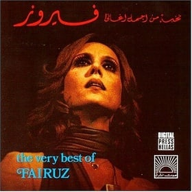 The Very Best of Fairuz, Vol. 1