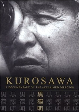 Great Performances Kurosawa