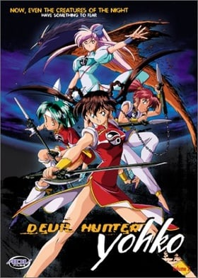 Devil Hunter Yohko: The Complete Collection, Vol. 2