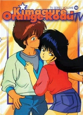 Kimagure Orange Road TV Series Vol. 12