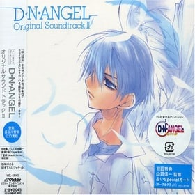 D.N. Angel Original Soundtrack V.2