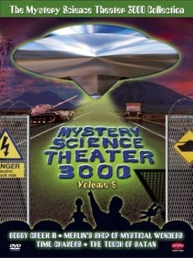 The Mystery Science Theater 3000 Collection, Vol. 5 (Boggy Creek II / Merlin's Shop of Mystical Wond