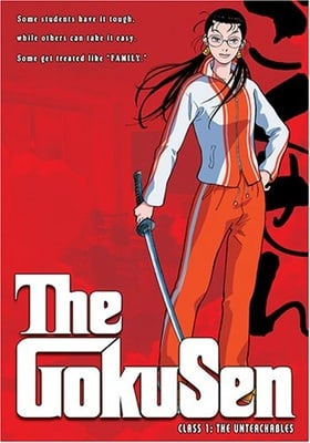 The GokuSen, Class 1: The Unteachables