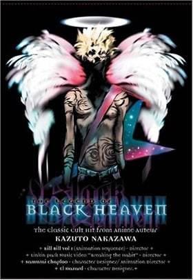 The Legend of Black Heaven - Boxed Set