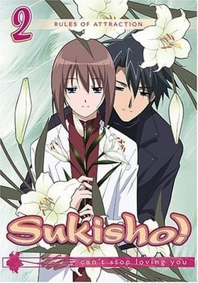 Sukisho! Rules of Attraction (Vol. 2)