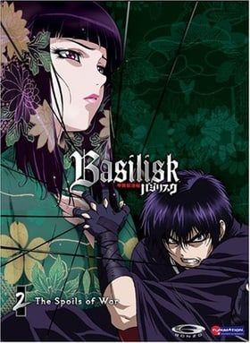 Basilisk: Vol. 2 - The Spoils of War