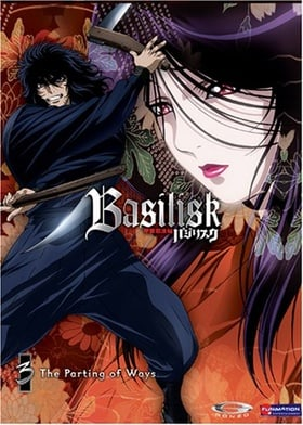 Basilisk: Vol. 3 - The Parting of Ways