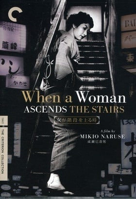 When a Woman Ascends the Stairs - Criterion Collection