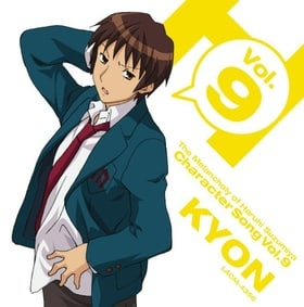 The Melancholy of Haruhi Suzumiya, Character Song Vol. 9: Kyon