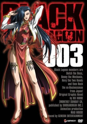 Black Lagoon: Vol. 3