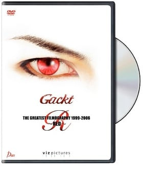 Gackt: The Greatest Filmography 1999-2006 - Red