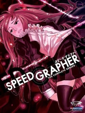 Speed Grapher: The Complete Series