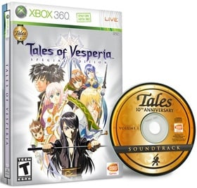 Tales of Vesperia Premium Edition